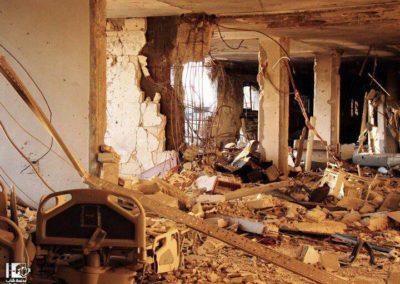 Hôpital détruit par les troupes d'Assad